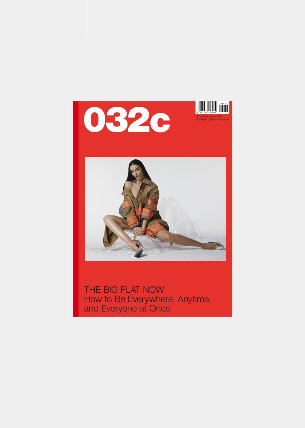 Revista-O32C