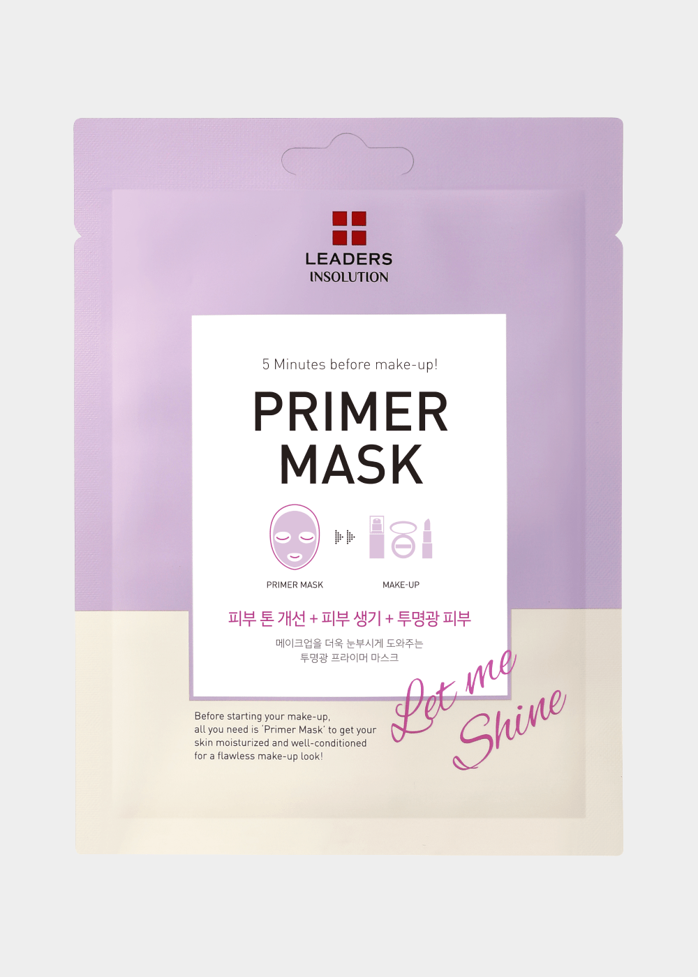 let-me-shine-primer-mask-editada