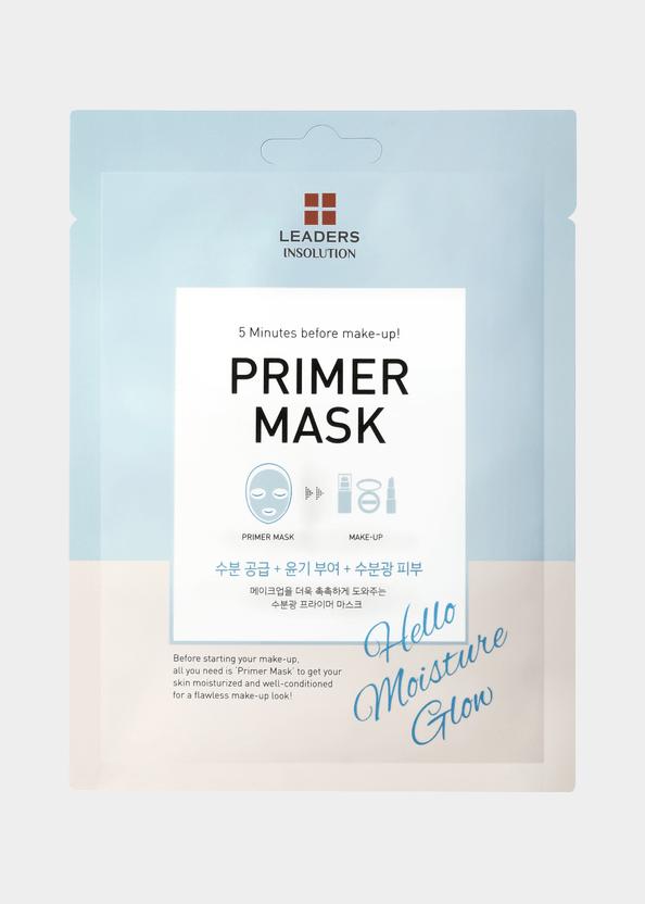 hello-moisture-glow-primer-mask-editada