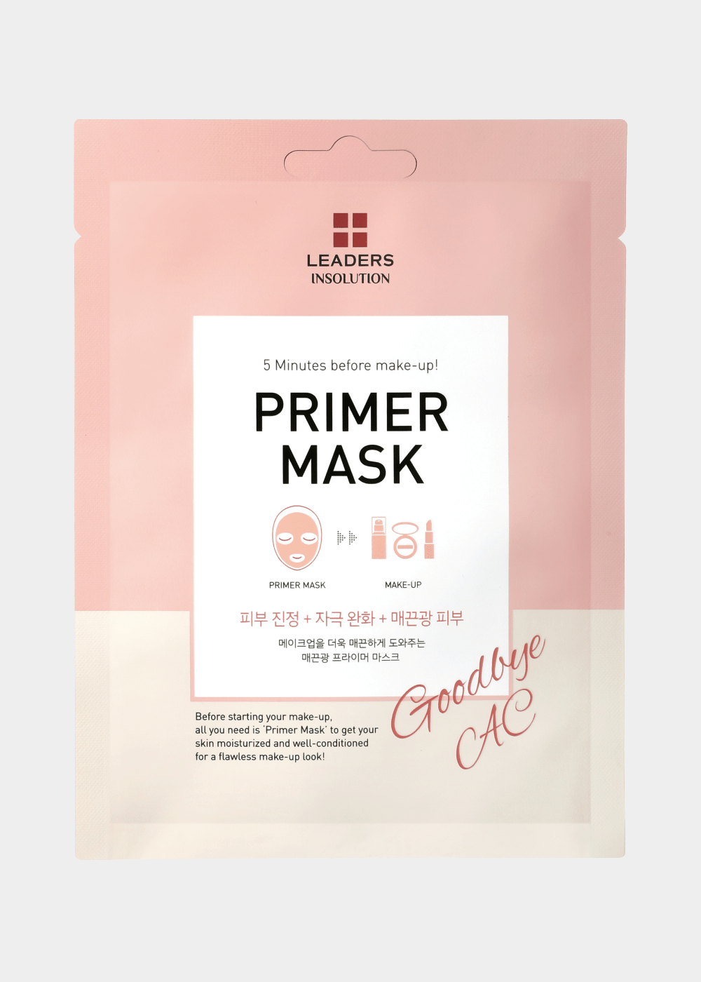 goodbye-ac-primer-mask-editada