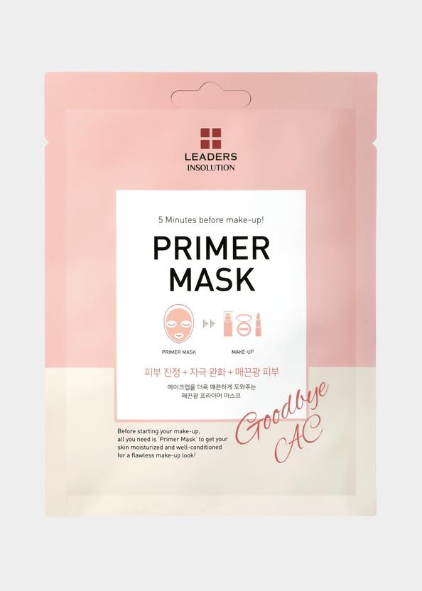 goodbye-ac-primer-mask-editada