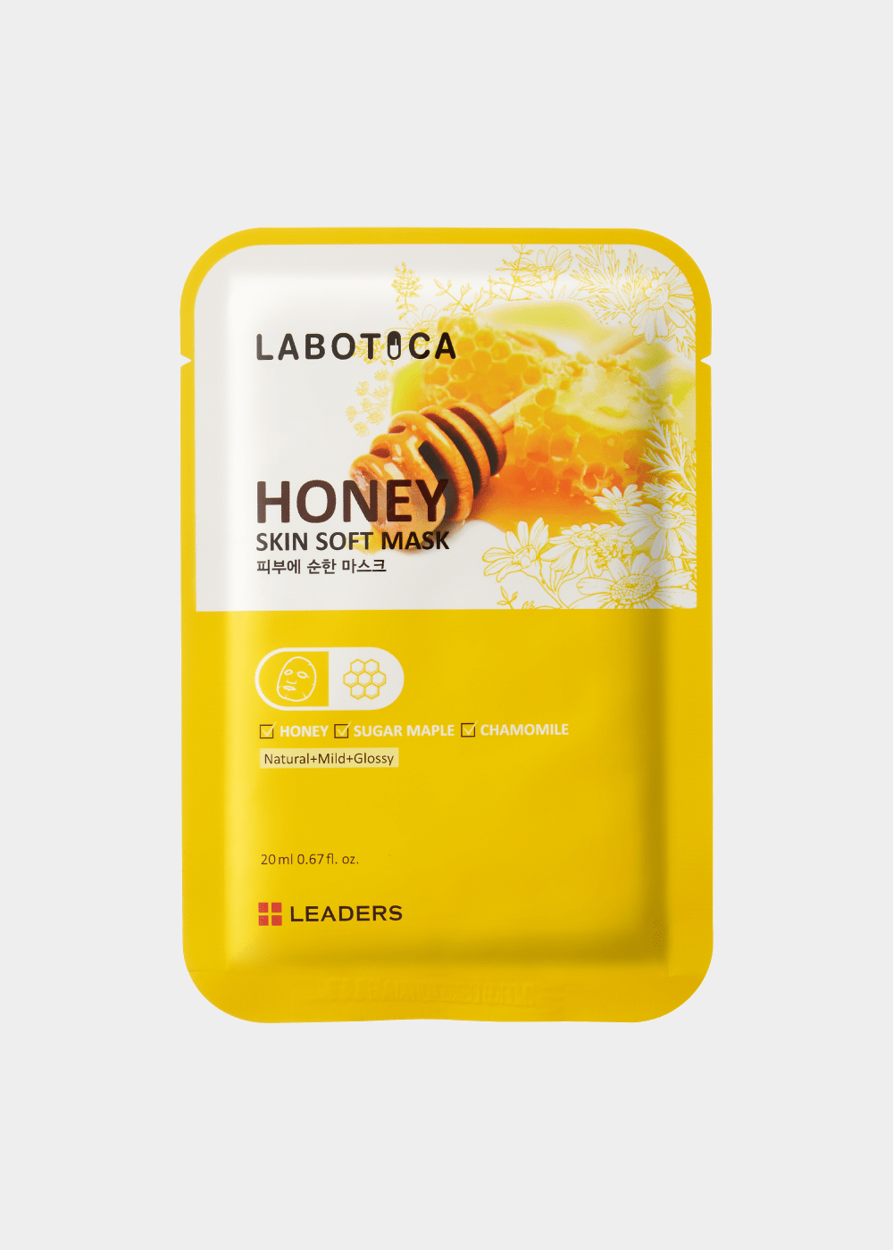 labotica-honey-editada