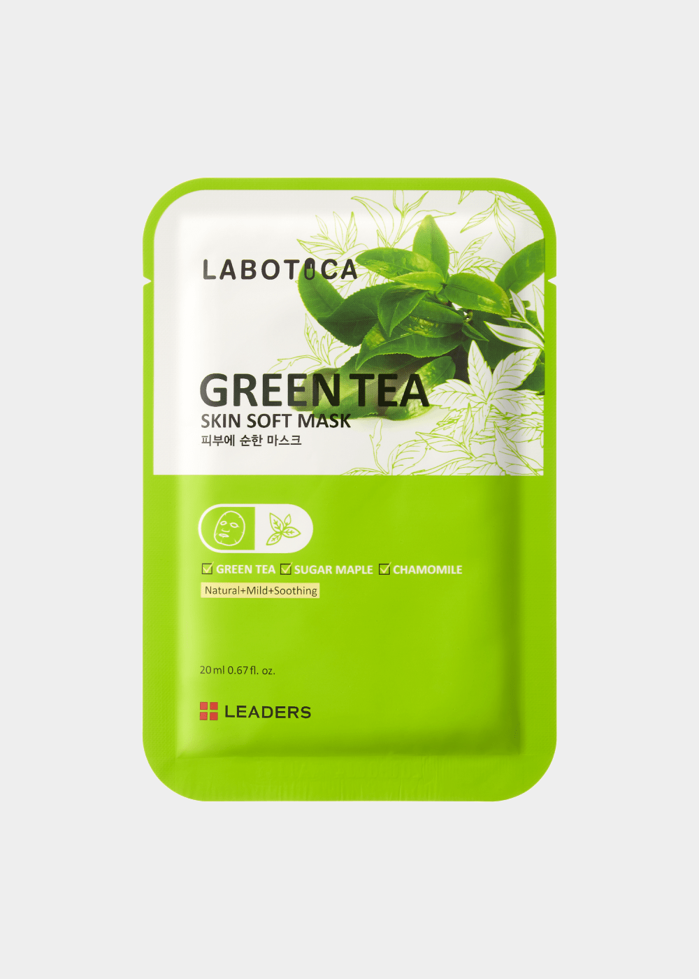 labotica-green-tea-editada