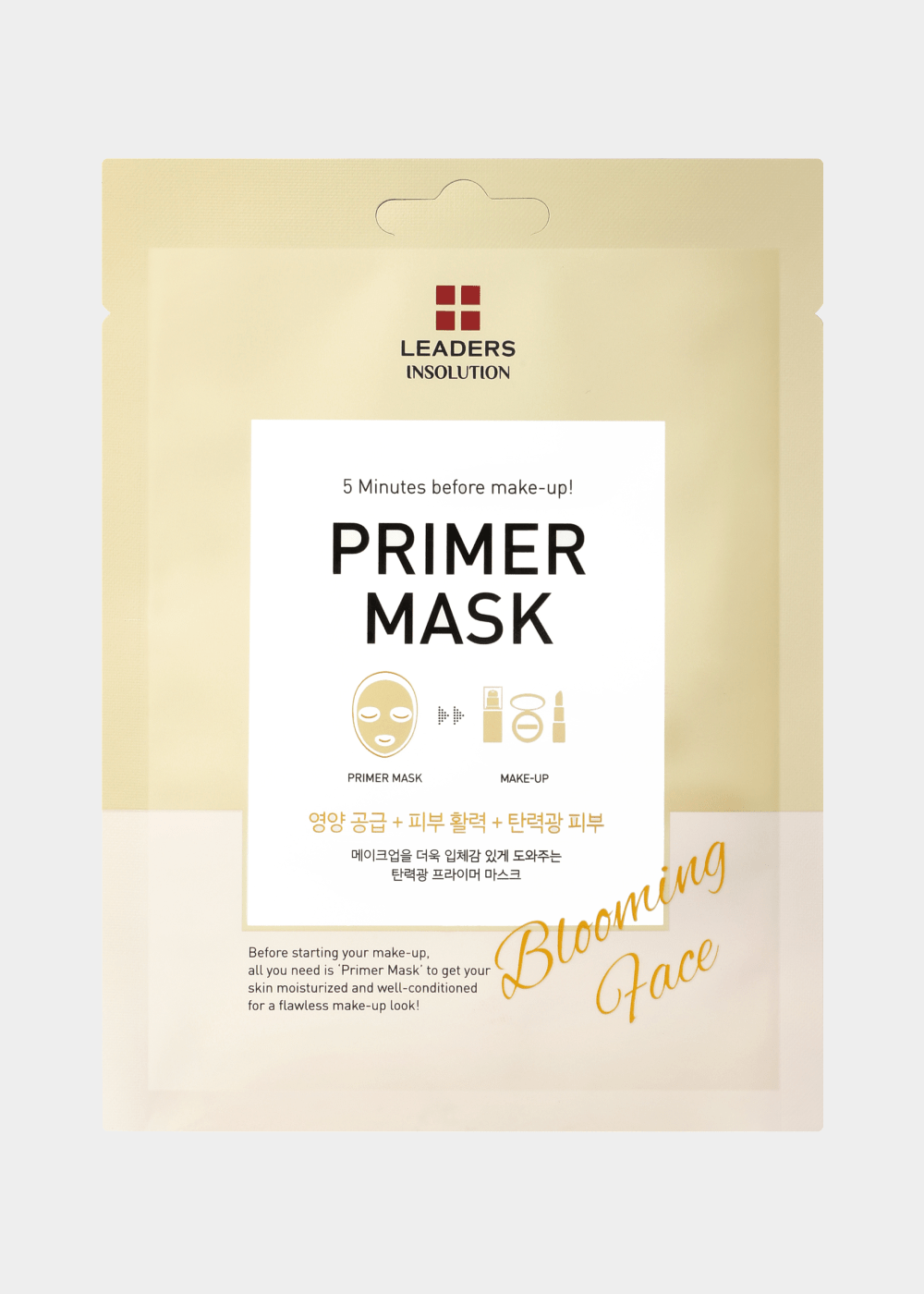 blooming-face-primer-mask-editada