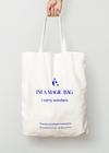 bag-azul-grande1400x1000
