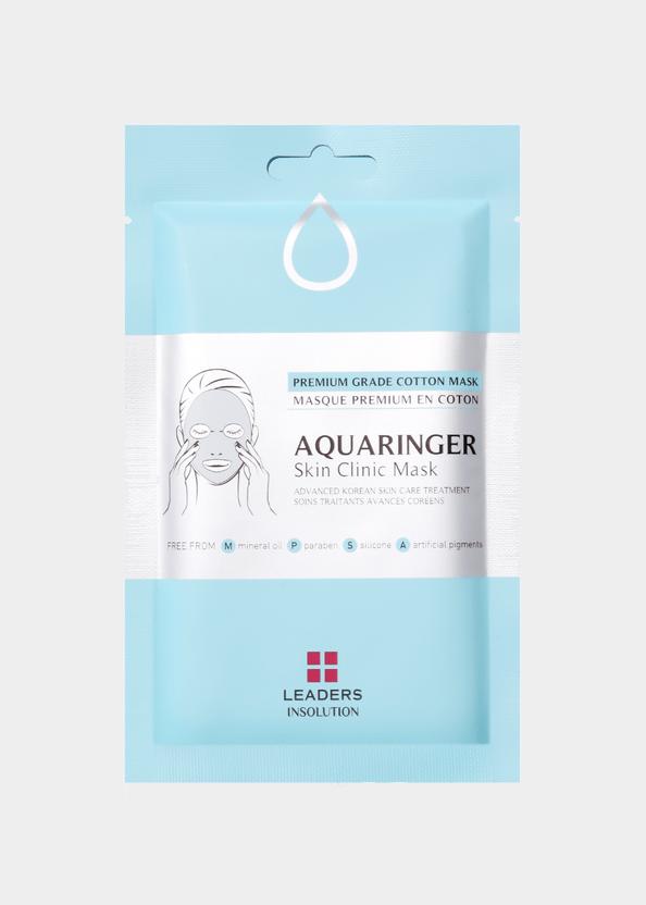 aquaringer