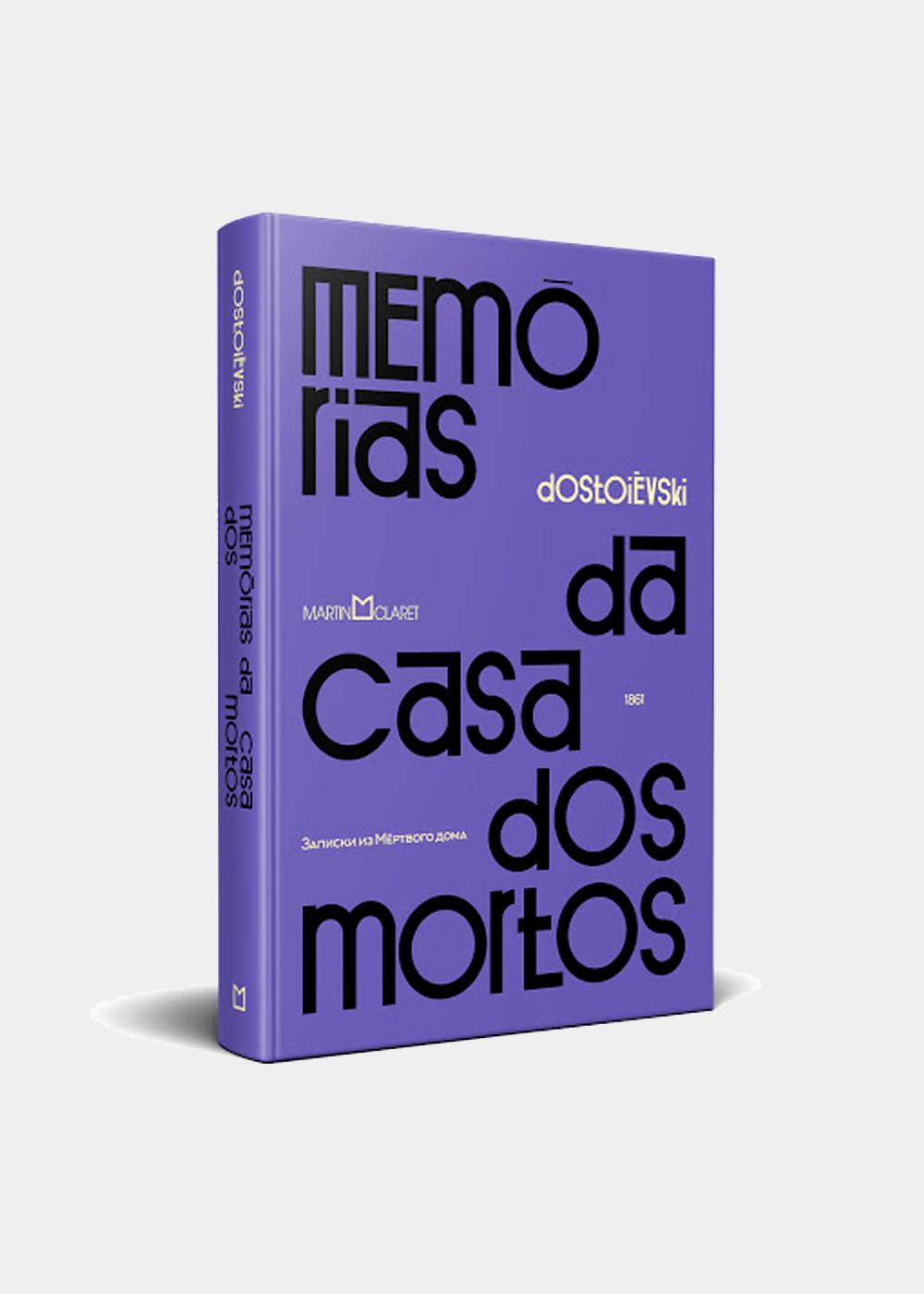 Livro: Memórias Da Casa Dos Mortos Roxa U
